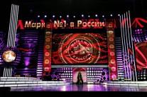 Декорации для сцены «Народная марка»