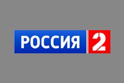 лого россия 2