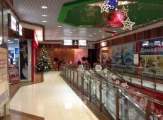 Новогоднее оформление Торогового Центра Азовский  — 5