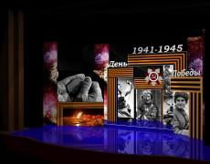 оформление сцены к 70 летию победы (2)