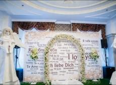 Press wall на свадебное торжество