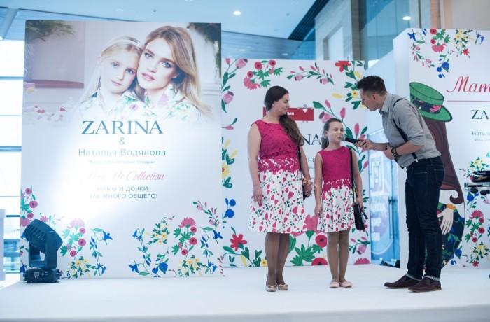 Оформление мероприятия для Zarina&Наталья Водянова (4)