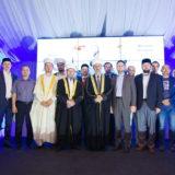 Оформление шатра Рамадана