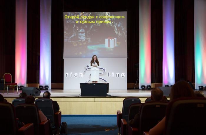 оформление конференции