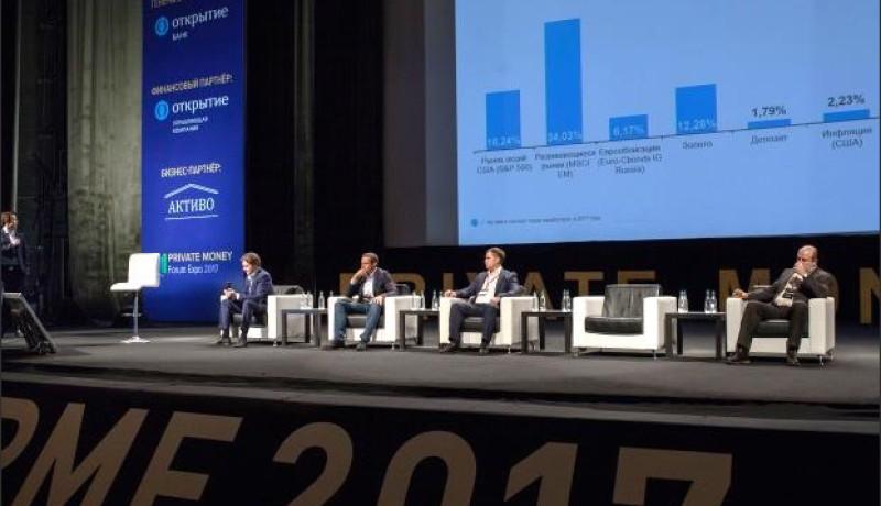 оформление экспо форума (11)