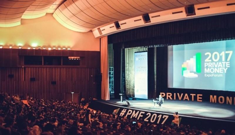оформление экспо форума (5)